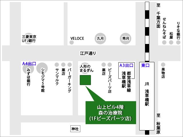 指圧・はり・灸 森の治療院 地図