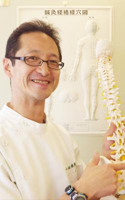 【院長】山内 誠一郎:浅草橋のマッサージ・整体 ぎっくり腰、はり、骨盤矯正なら 森の治療院